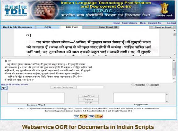 Free downloads prophet horoscope malayalam font software.
