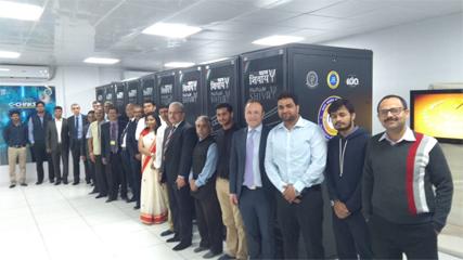 Image result for param shivay supercomputer