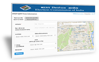 Nationwide Electoral Search - Designed and Developed by C-DAC