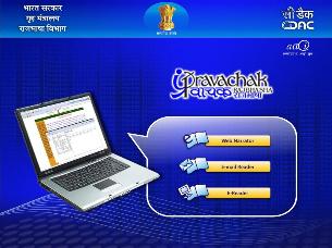 Pravachak Rajbhasha (Text - to - Speech)