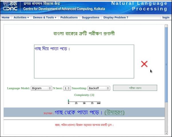 Sentence Analyser & Translation Tools