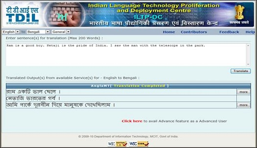 English to Indian Language Machine Translation System
